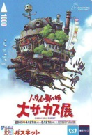 Carte Prépayée Japon * MANGA  * (16.704)  COMIC * ANIME Japan PREPAID CARD * CINEMA * FILM - BD
