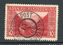 BOSNIE HERZEGOVINE DIVERS N° Yvert 34 Obli. BELLE OBLITÉRATION MAIS 2e CHOIX - Bosnie-Herzegovine