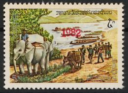 Laos 605 Overprint 1982 Red Postfrisch - Laos