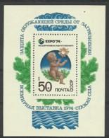 Russia USSR 1974  Block , Mint MNH(**) Painting - 1923-1991 USSR