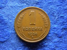 RUSSIA 1 KOPEK 1924, KM26 Pecks - Russie