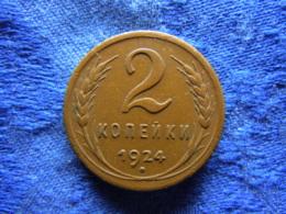 RUSSIA 2 KOPEK 1924, KM77 REEDED EDGE - Russie