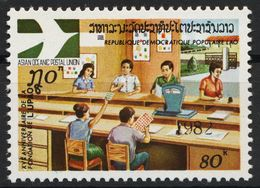 Laos 614 Overprint 1982 Black Postfrisch - Laos