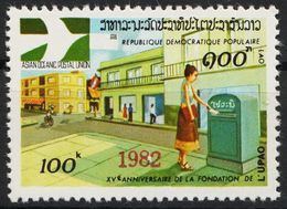 Laos 615 Overprint 1982 Red Postfrisch - Laos