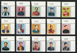 Laos 2001 1744 – 1758 Postfrisch All No. 0033 - Laos
