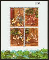 Laos 2001 Block 187 A No. 00083 Postfrisch - Laos