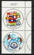 Laos 2004 1923 – 1924 No. 00101 Postfrisch - Laos
