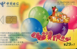 China Telecom Chip Cards, CNT-IC-P52(4-3), Children's Day , Air Balloon (1pcs) - China