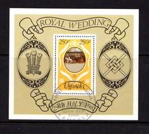 UGANDA    1981    Royal  Wedding   First  Day  Of  Issue    Sheetlet    USED - Uganda (1962-...)
