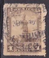 Messico, 1925 - 1c  Morelos Monument - Nr.RA1  Usato° - Messico