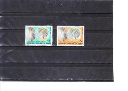 844/5** Neuf Sans Charnière - République Populaire Du Congo - Arbres De Brazza  (cote 3,50€) - Congo - Brazzaville