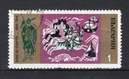 BULGARIJE Yt. 1752° Gestempeld 1970 - Gebraucht