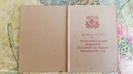 Soviet  Document - Water Rescue Society  - Original Certificate  1957  Jew, Jewish Person - Documents Historiques