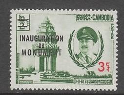 TIMBRE NEUF DU CAMBODGE - INAUGURATION DU MONUMENT DU 8E ANNIVERSAIRE DE L'INDEPENDANCE N° Y&T 128 - Monuments