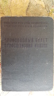 Soviet  Document - Trade Union Member  - Original Certificate  From Odessa 1963 - Documenti Storici