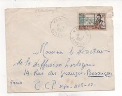 Senegal_1 Letter 100157 - Senegal (1960-...)