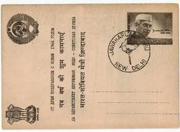 Carte Commémorative NEW DELHI 1966 ? - Inde
