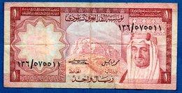 Arabie Saoudite --  1 Riyal  --   Pick  # 16 -  état  TB - Arabie Saoudite