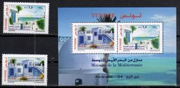 TUNISIA, 2018, MNH, EUROMED, HOMES, HOUSES, 2v +S/SHEET - Christmas