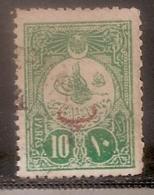 PAYS DIVERS OBLITERE - Emirats Arabes Unis
