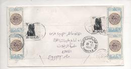 Egypt 1 Letter 21101999 - Égypte