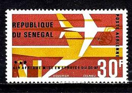 SENEGAL Aer53* 30f Brun, Jaune-olive Et Noir Mise En Service De DC-8F De La Compagnie Air Afrique - Senegal (1960-...)