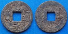 JAPAN - 1 Mon ND (1668-) Y# 1.1 - Edelweiss Coins - Japan
