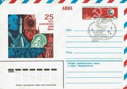 UdSSR CCCP Sowjetunion 1982 - 25 Jahre Künstliche Erdsatelliten - Sputnik 1 - Briefe U. Dokumente