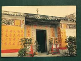 MACAU THE TEMPLE OF PAO KONG & THE STATUE OF PAO KONG - Chine