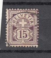 1906    N° 85   OBLITERE    COTE 22.00 FRS    VENDU à 15%  CATALOGUE ZUMSTEIN - Oblitérés