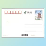 2018 CHINA Pp Longevity Pavilion In HE ZHOU  P-CARD - 1949 - ... People's Republic