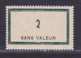 FRANCE FICTIF N°  F42 ** MNH Timbre Neuf Sans Charnière, Variété Double Encoche Cadre Inférieur, TB - Phantomausgaben