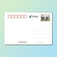 2018 CHINA Pp Giant PANDA  P-CARD - 1949 - ... People's Republic