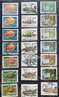 Ghana 1991 Definitive USED - Ghana (1957-...)