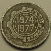1974 ND - Algérie - Algeria- 5 CENTIMES, FAO, 2è Plan Quadriennal, 1974/1977 - KM 106 - Algérie