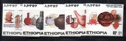 ETP152 - ETIOPIA 1970 ,  Yvert  N. 553/557   *** MNH  UTENSILI - Etiopia
