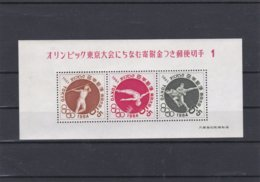 Japan 1964 Tokyo Olympic Games Souvenir Sheet MNH/** (G30A) - Sommer 1964: Tokio