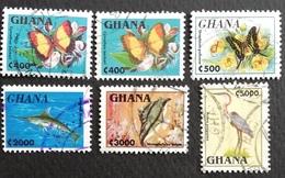 Ghana 1995 Definitive USED LOT - Ghana (1957-...)