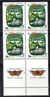 ETP161A - ETIOPIA 1971 ,  Yvert 60 Cents  N. 590 QUARTINA *** MNH  Airlines - Etiopia
