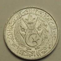 1964 - Algérie - Algeria - 1383 - 1 CENTIME - KM 94 - Algeria