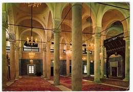 TRIPOLI - MOSQUE OF AHMED PASHA - MOSCHEA - Vedi Retro - Libia