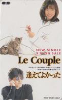 Télécarte Japon / 110-016 - CHAT & FEMME - Animal CAT & GIRL Music **ONE PUNCH ** Japan Phonecard - NFS 4849 - Musique
