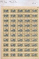 BELGIAN CONGO 1909 ISSUE COB 53a PARAFIN GUM MNH - Feuilles Complètes