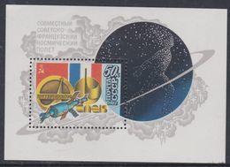"""Russie BF N° 155 XX  Programme """"Intercosmos"""" Jean-Loup Chrétien, Le Bloc Sans Charnière, TB - 1923-1991 URSS"""