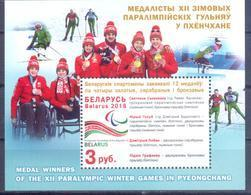 2018. Belarus, Medal Winners Of The Winter Paralympic Games Pyeongchang, S/s  Mint/** - Belarus