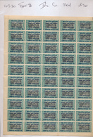 GEA RUANDA URUNDI 1916 ISSUE COB 30 TYPE B IV2 C1 SHEET MNH - Feuilles Complètes