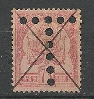 TUNISIE TAXE N° 7a Fond Ligné SANS GOM TB - Tunisie (1888-1955)