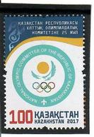 Kazakhstan .2017 25 Years Of NOK Of Kazakhstan. 1v: 100  Michel # 1008 - Kazakhstan