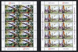 Armenien/Armenie/Armenia 2018,  Fauna Of The Ancient World, Dinosaurs, Tapejara Argentinosaurus, 2 MS - MNH - Arménie
