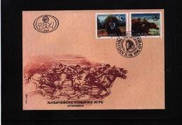Yugoslavia / Jugoslawien / Yougoslavie 1996 Horse Races FDC - Reitsport